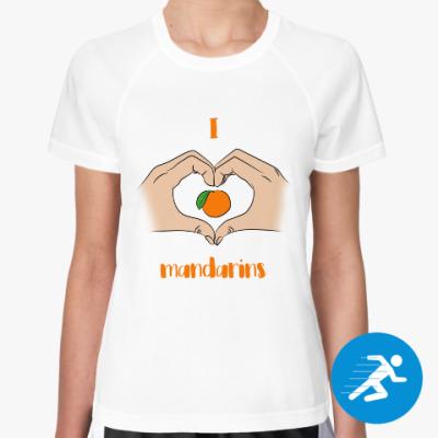 Женская спортивная футболка Я люблю мандарины