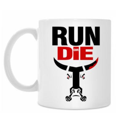 Кружка RUN or DIE