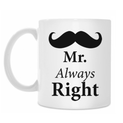 Кружка Mr. Always Right