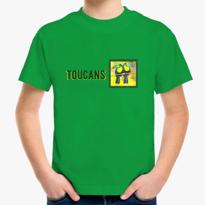 Детская футболка  Туканы