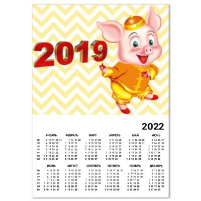 Календарь Год Свиньи 2019