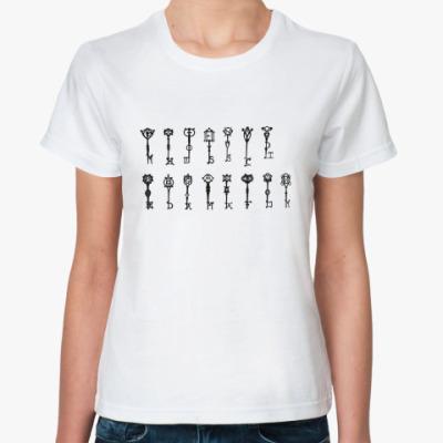 Классическая футболка Ключи Beardsley
