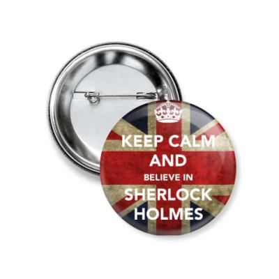 Значок 37мм Belive in Sherlock