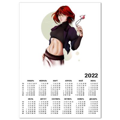 Календарь Will Wandom