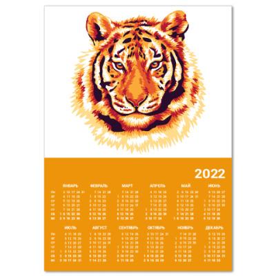 Календарь Тигр