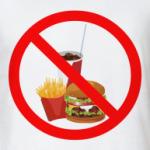 Знак 'Я на диете!'