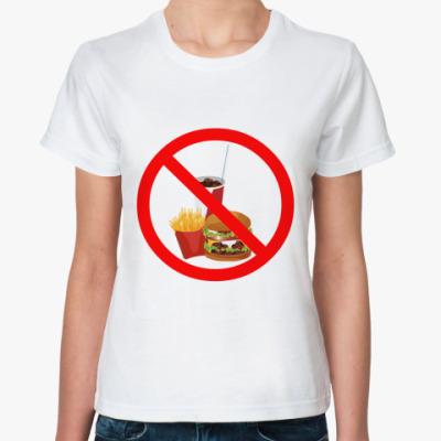 Классическая футболка Знак 'Я на диете!'