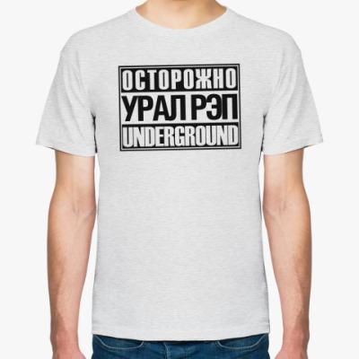 Футболка  Ural Rap