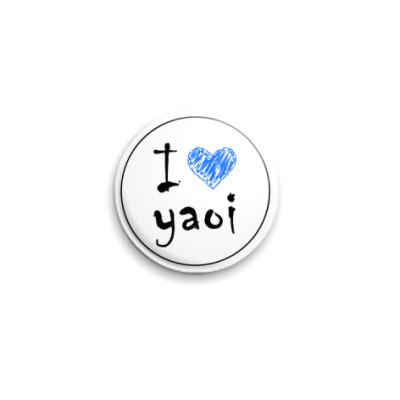 Значок 25мм  I Love yaoi