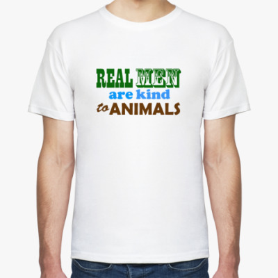 Футболка Real men are kind to animals