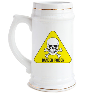Пивная кружка 'Poison' v.1