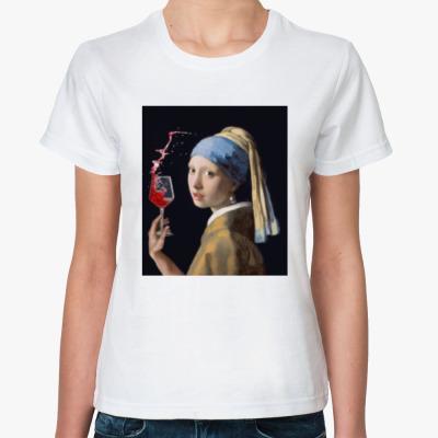 Классическая футболка Девушка с жемчужной сережкой. И вином