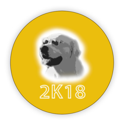 Костер (подставка под кружку) Год собаки