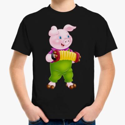 Детская футболка Поросенок с гармошкой