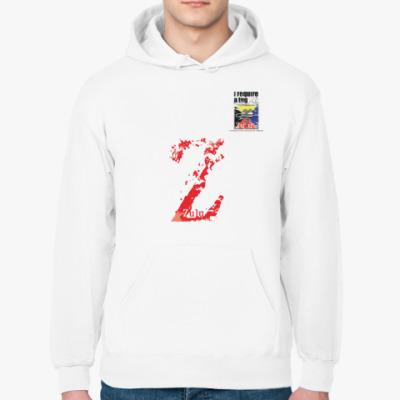 Толстовка худи Сигнальный флаг «Z» (Zulu / Зулу)