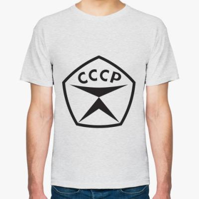 Футболка Знак качества СССР