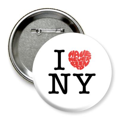 Значок 75мм  I love NY