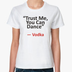 """""""Trust Me, You Can Dance"""""""