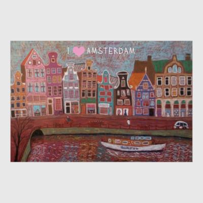 Постер Амстердам/ I love Amsterdam