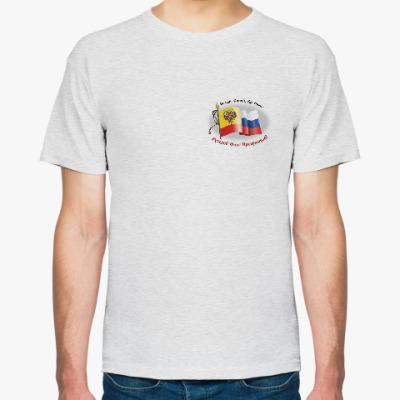 Футболка Русское Знамя ( С девизом)