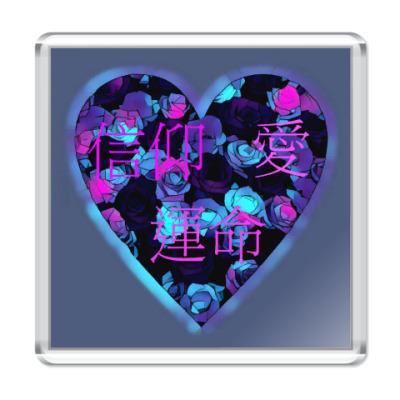 Магнит Вера, любовь, судьба (японские иероглифы)