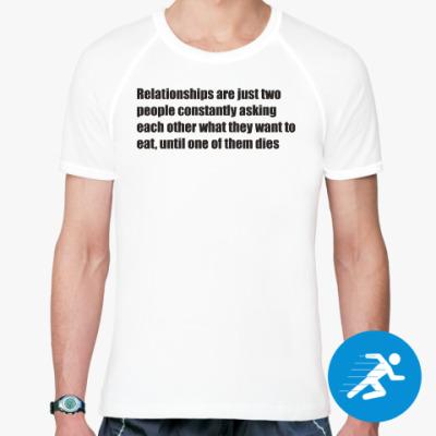 Спортивная футболка Relationships