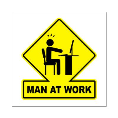 Наклейка (стикер) Man at work