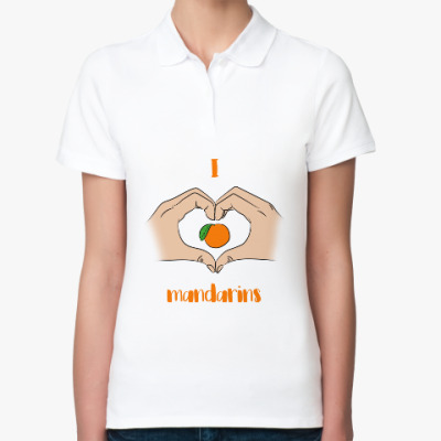 Женская рубашка поло Я люблю мандарины